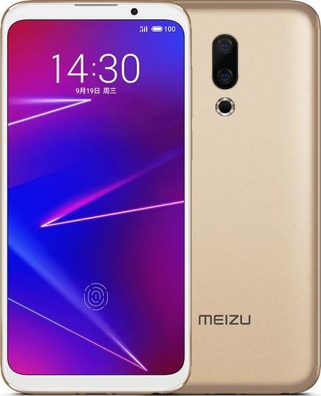 Meizu 16 (16X)  Root на Meizu 16 (16X) - Meizu - прошивки, hard reset