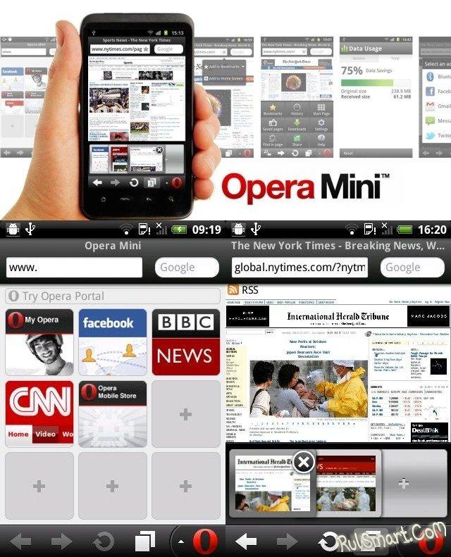 Opera Mini скачать бесплатно, Opera Mini версия 6.5.2. Opera Mini - 6.5