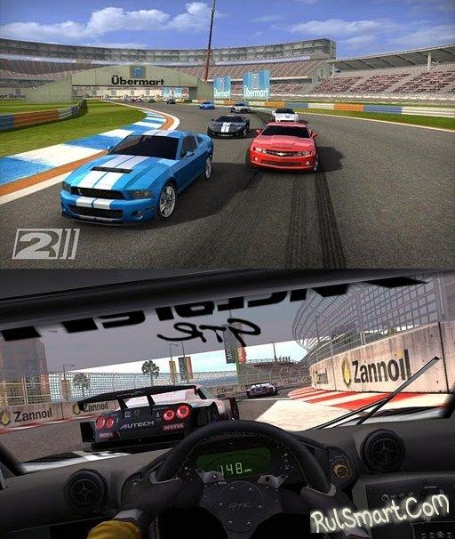 Скачать Кэш Real Racing 2 Для Android