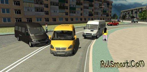 симулятор русского такси 3d скачать на андроид - фото 10