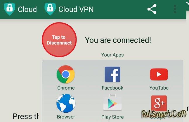 Free download cloud vpn app