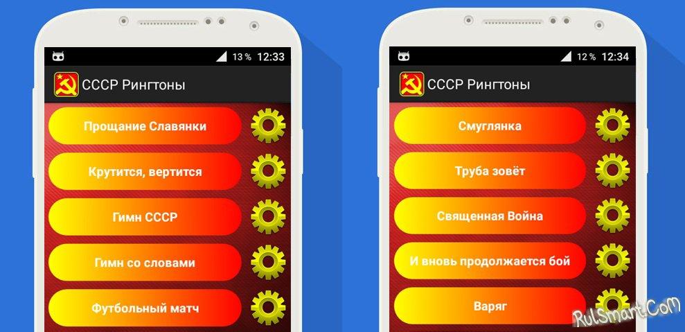 Рингтоны на телефон из русских кинофильмов скачать бесплатно