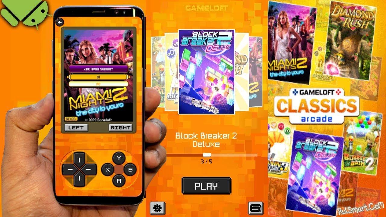 Андроид Сборник Игр