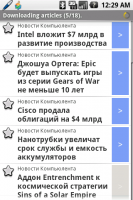 Скриншот NewsRob - apk
