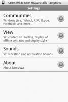 Скриншот Nimbuzz - apk