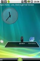 Скриншот Vista