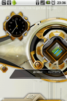 Скриншот System Force