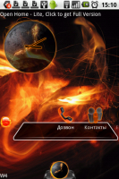 Скриншот Prodigal Sun