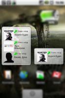 Скриншот Call Log
