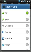 QIP Beta
