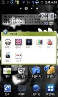 Скриншот Application Folder