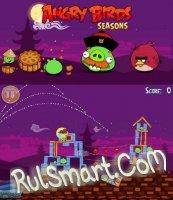 Angry Birds Seasons: Moon Festival