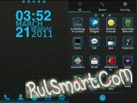 Скриншот Blux