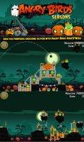 Angry Birds Seasons - Ham'o'ween!