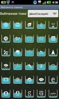 Скриншот Glass Theme Go LauncherEx
