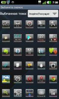 Скриншот Inspire HD Go LauncherEx Theme