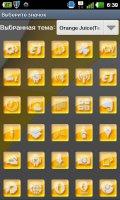 Скриншот Orange JUICE GO Launcher EX
