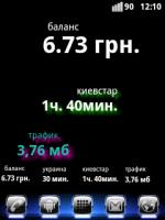 Скриншот Баланс Widget Pro (Prepay Widget)