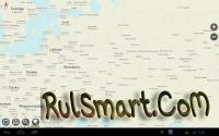 Скриншот Maps With Me