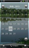 Скриншот Julls Calendar