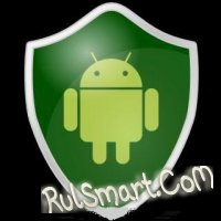 Скриншот Android Firewall