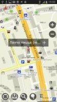 Скриншот MapsWithMe Pro