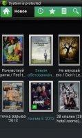 фильмы онлайн ВидеоМикс