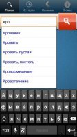 Скриншот Сонник - Мир снов