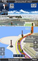Скриншот CityGuide GPS