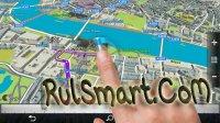Скриншот Sygic: GPS Navigation