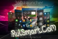 Скриншот 360 Launcher