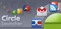 Скриншот CircleLauncher
