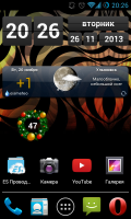 Скриншот Рождественский виджет батареи