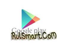 Скриншот Google Play Market