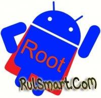 Скриншот ct_root [HACK_ROOT]