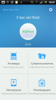 Скриншот Baidu Super Root