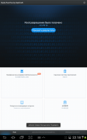 Скриншот Baidu Root