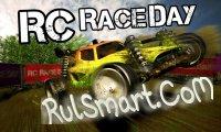 Race Day - Multiplayer Racing