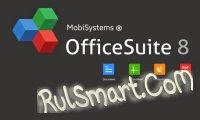 OfficeSuite Pro 8