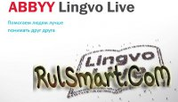 Lingvo Live