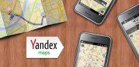 Скриншот Яндекс.Карты