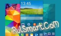 Скриншот S Launcher (Galaxy S5)