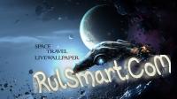 Скриншот Space Travel Live Wallpaper