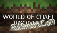 World of Craft: Discovery