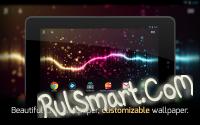 Скриншот BLW Music Visualizer Wallpaper