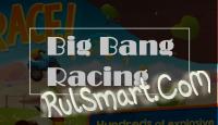 Big Bang Racing
