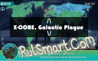 X-CORE. Galactic Plague