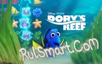 Dory�s Reef