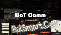 Скриншот WoT Comm