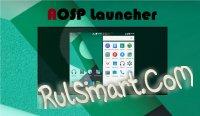 Скриншот AOSP Launcher